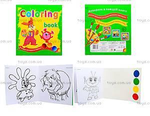 Книга-раскраска «Coloring book. Мультяшки», Ю-164Р