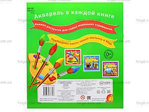 Книга-раскраска «Coloring book. Мультяшки», Ю-164Р, цена