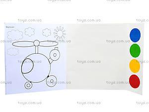 Книга-раскраска «Coloring book. Техника», Ю125024Р, фото