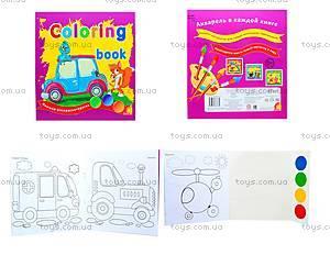 Книга-раскраска «Coloring book. Техника», Ю125024Р
