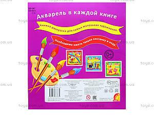 Книга-раскраска «Coloring book. Техника», Ю125024Р, цена