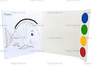 Книга-раскраска «Coloring book. Веселые зверята», Ю125022Р, фото
