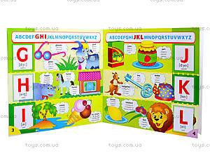 Книга «Творческий ребенок. English с карточками», русская, Ю125061Р, купить