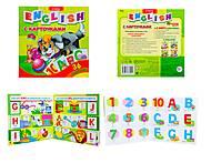Книга «Творческий ребенок. English с карточками», русская, Ю125061Р, тойс ком юа