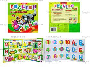 Книга «Творческий ребенок. English с карточками», украинская, Ю125062У