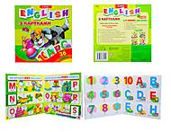 Книга «Творческий ребенок. English с карточками», украинская, Ю125062У, купить