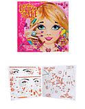 Книга «Творческий ребенок. Fun art. Книга 1», на русском, Ю125050Р