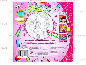 Книжка-раскраска «Fun art. Книга 1», Ю125051У, цена