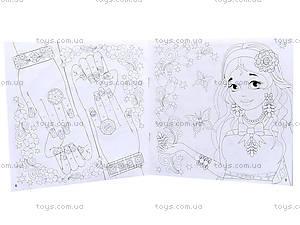 Книжка-раскраска «Fun art. Книга 2», Ю125052У, фото