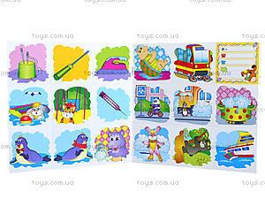 Книга «Играем с карточками. Азбука безопасности», Ю125072У, фото