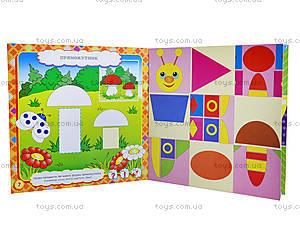 Книга «Играем с карточками. Фигуры. Цвета», Ю125070У, цена