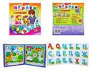 Книга «Творческий ребенок. Играем с буквами», Ю125059Р
