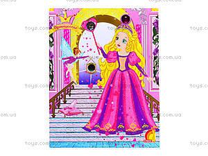 Раскраска с камнями «Принцессы», Ю125004РУ, отзывы