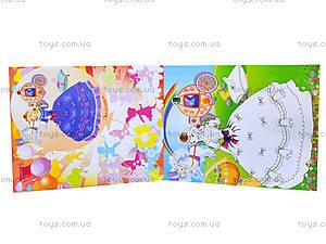 Раскраска с камнями «Сказки. Русалочка», Ю125003Р, фото