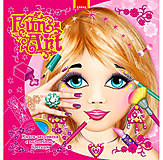Книга «Творческий ребенок. Fun art. Книга 1», на русском, Ю125050Р, купить