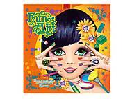 Книга «Творческий ребенок. Fun art. Книга 5», на украинском, Ю125064У