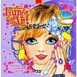 Книга «Творческий ребенок. Fun art. Книга 7», на украинском, Ю125094У, купить