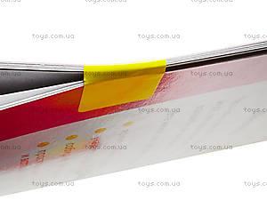 Книжка «Чудо-конструктор. Феечки», Ю125016РУ, фото