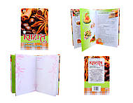 Книга для записей кулинарных рецептов, Талант, купить