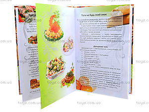 Книга для записей кулинарных рецептов, Талант, отзывы