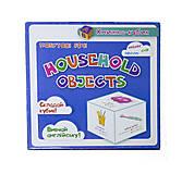Книжечка - кубик «Household», 03789