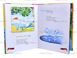 Книжка-перевертыш «Азбука-Загадки», Талант, фото