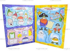 Книжка «Этикет для детей», 3928, toys.com.ua