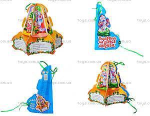 Книжка-игрушка на елку «Подарки для Дедушки Мороза», М17767У