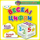 Книжка-кубик для малышей «Веселые цифры», 03770, отзывы