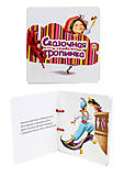Книжка на шнурочке «Сказочная тропинка», русская, Талант, фото