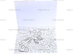 Книжка-раскраска «Лечу, плыву и еду», К182006Р, купить