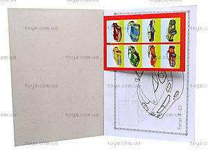 Книжка-раскраска «Наклей и раскрась» серии Sport cars, 110081, купить