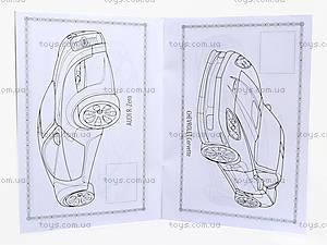 Книжка-раскраска «Наклей и раскрась» серии Sport cars, 110081, фото