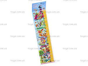 Книжка-ростомер «Домик зверят», на украинском, М323008У, купить