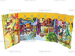 Книжка-ростомер «Домик зверят», на украинском, М323008У, фото