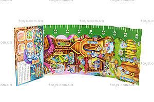 Книжка-ростомер «Теремок», на украинском, М3230006У, фото
