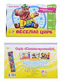 Книжка-ростомер «Весёлый цирк», на украинском, М323010У, фото