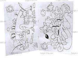 Книжка-раскраска «Приключения животных», 110087, фото