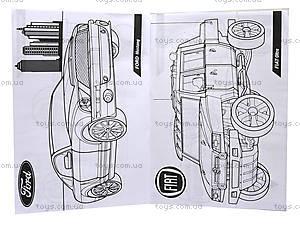Книжка-раскраска «Автомобили», 110084, фото