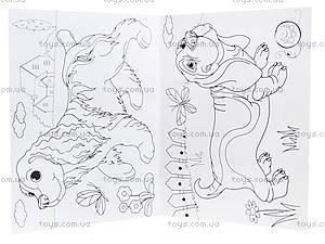 Книжка-раскраска «Джек и его друзья», Ц495004У, фото