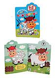 """Раскраска для самых маленьких """"О чем коровка мычит?"""", РМ-12-01"""