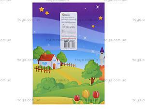 Книга-раскраска «Герои любимых сказок», Ц495014У, отзывы