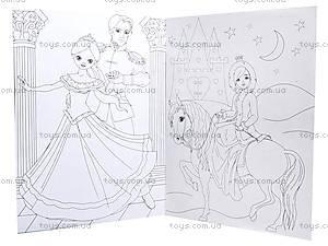 Книжка-раскраска «Сказочная страна», Ц495008У, купить