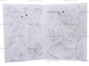 Книжка-раскраска «Сказкочные красавицы», 110083, купить