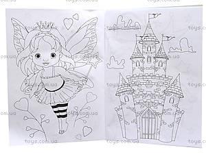Книжка-раскраска «Сказкочные красавицы», 110083, фото