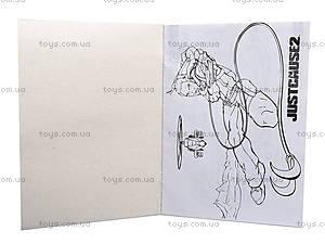Книжка-раскраска «Компьютерные игры», Ц523003У110093, купить