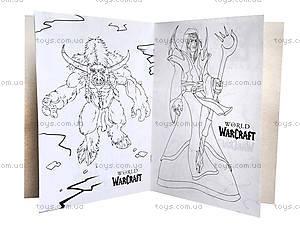 Книжка-раскраска «Компьютерные игры», Ц523003У110093, фото