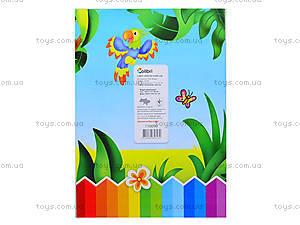 Книжка-раскраска «Малышам о зверях», 110090, цена