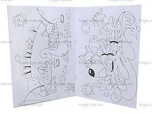 Детская раскраска «Приключения животных», Ц495017У, фото