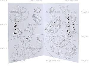 Детская раскраска «Приключения животных», Ц495017У, цена